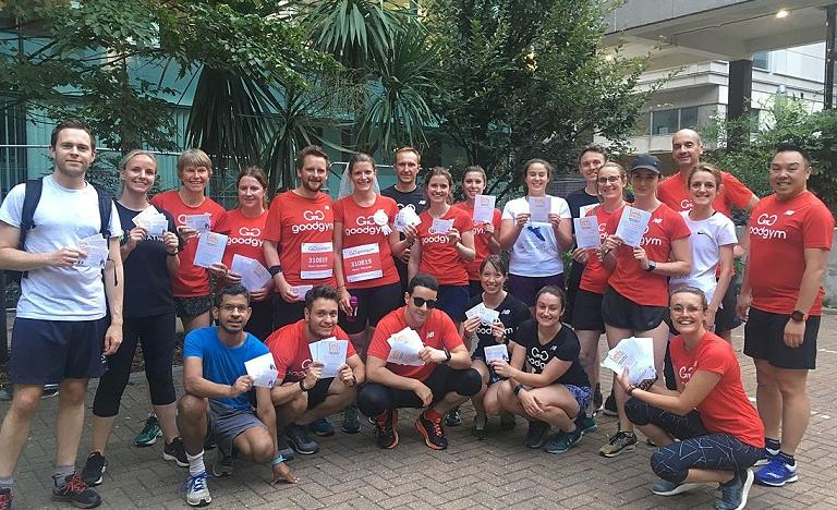 GoodGym runners